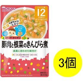 12ヵ月頃からWAKODO 和光堂ベビーフード グーグーキッチン 豚肉と根菜のきんぴら煮 80g 1セット(3個) アサヒグループ食品