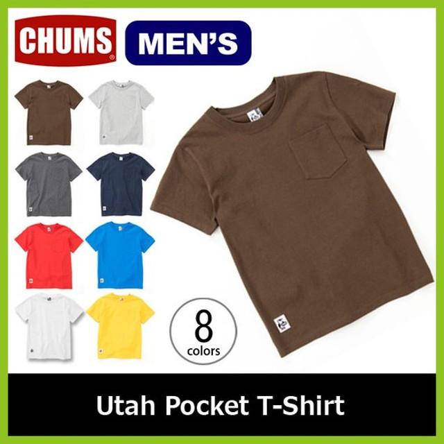 CHUMS チャムス ユタポケットTシャツ メンズ