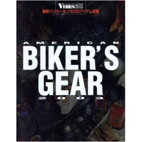 AMERICAN BIKER'S GEAR(2003) APOLLO MOOK/実用書(その他)