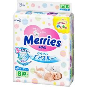 メリーズ おむつ テープ S(4〜8kg) 1パック(82枚入) さらさらエアスルー 花王
