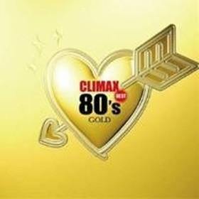 (V.A.)/クライマックス ベスト 80's ゴールド 【CD】
