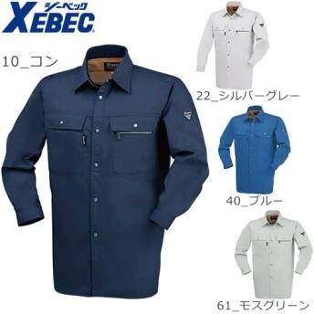 ジーベック XEBEC ZIPプリーツロン イケ綿 長袖シャツ 2093