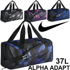 ダッフルバッグ ナイキ NIKE アルファ アダプトグラフィック Sサイズ 37L スポーツバッグ ボストンバッグ 2way メンズ レディース 通学 部活 合宿 旅行 /BA5180