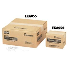 エバニュー(Evernew) グランドテープ用釘500 EKA054