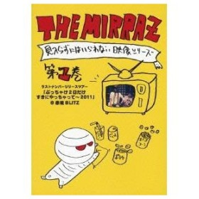 The Mirraz Live DVD 【DVD】