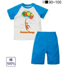 パジャマ キッズ おさるのジョージ 綿100% 風船にぶらんぶらん 半袖 男の子 子供服  身長90/100cm ニッセン