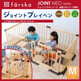 560b3d37ada016 ファルスカ-farska- ドア付き ジョイントプレイペン ネオ Mサイズ/187×95cm