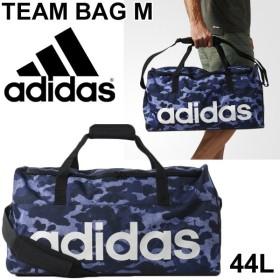ダッフルバッグ ボストンバッグ アディダス adidas リニアロゴ チームバッグM スポーツバッグ メンズ レディース 遠征 部活 ジム 出張 旅行/BVB07
