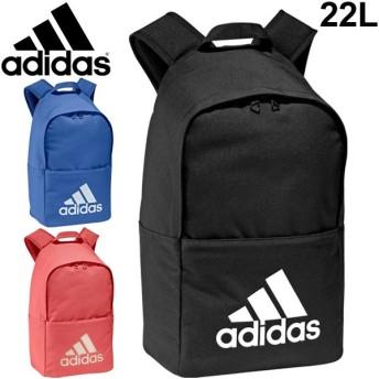 バックパック レディース メンズ/アディダス adidas クラシック ロゴ 22L/スポーツバッグ/DUW54