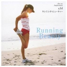DJ SHIMVA/ランニング・ビューティー 【CD】