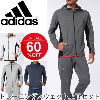 スウェット 上下セット /アディダス adidas メンズ トレーニング男性用 パンツ パーカー フーディー ジップアップ ジャージ ジム トレーニング /BUT51-BUT53/