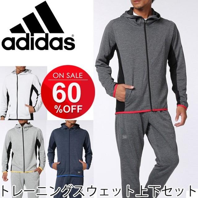 6f6dfe5354979e スウェット 上下セット /アディダス adidas メンズ トレーニング男性用 パンツ パーカー フーディー ジップアップ ジャージ