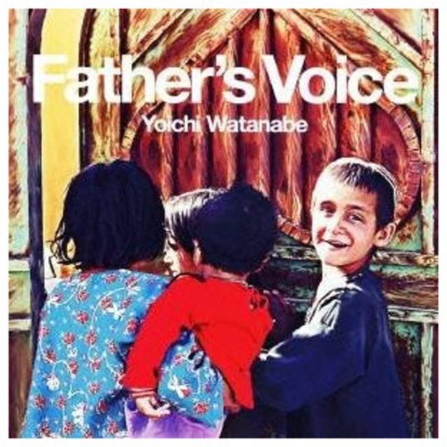 渡部陽一/Father's Voice 【CD】
