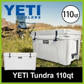 イエティ タンドラ 110qt ホワイト 正規品 YETI|クーラーボックス|アウトドアギア|キャンプ|Tundra 110q フェス