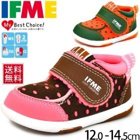 送料無料 イフミー ベビーシューズ IFME ベビー靴 スニーカー ファーストシューズ 子供靴 赤ちゃん 乳児 幼児 12.0-14.5cm 男の子 女の子 男の子/22-6705