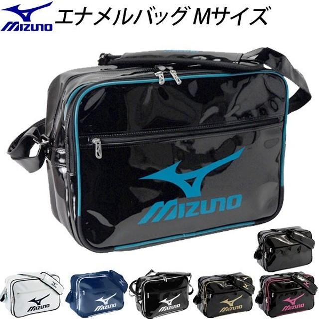 Mizuno ミズノ エナメルバッグ Mサイズ ショルダーバッグ スポーツバッグ/16DA308