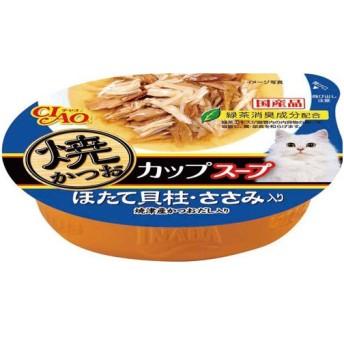 チャオ 焼かつお カップスープ ほたて貝柱・ささみ入り 60g いなばペットフード 代引不可