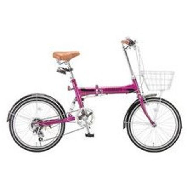 アラン ARUN 折畳 自転車 MSB-206AS-PU パープル