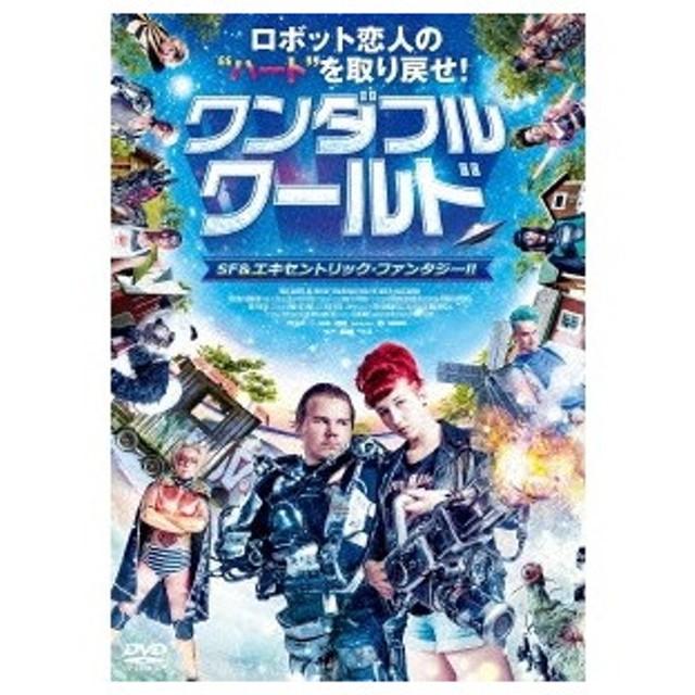 ワンダフル・ワールド 【DVD】