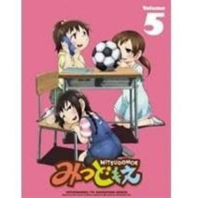 みつどもえ 5 (初回限定) 【DVD】