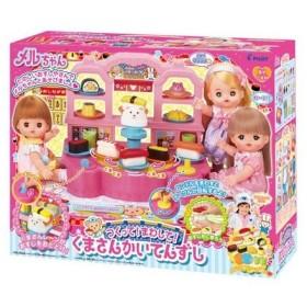 メルちゃん つくって!まわして!くまさんかいてんずし  おもちゃ こども 子供 女の子 人形遊び ハウス 3歳