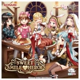 日向美ビタースイーツ♪&ここなつ/SWEET SMILE□HEROES 【CD】
