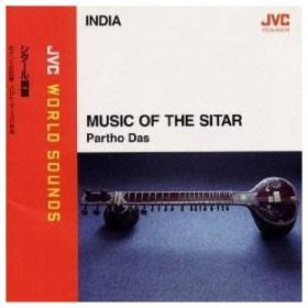 パルト・ダース/シタール絢麗〜北インドの巨星 パルト・ダースの妙技 【CD】
