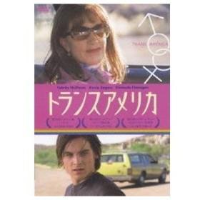トランスアメリカ 【DVD】