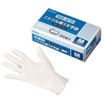 ダンロップホームプロダクツ 粉なしニトリル極うす手袋 白 L 100枚入 NS470 STBF503