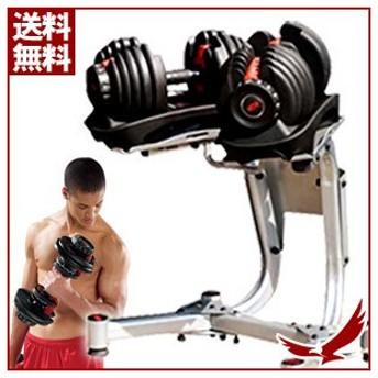 送料無料 50Kg ダンベルセット 可変式 ダンベル 運動 筋トレ ウエイト 器具 筋力トレーニング ワンタッチ調整 専用スタンド付 肉体改造 ジム 50キロ