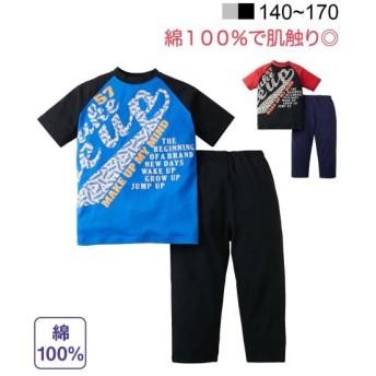 パジャマ キッズ 綿100% ロゴ 男の子 子供服・ジュニア服 身長140/150/160cm ニッセン