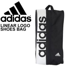 シューズバッグ メンズ レディース/アディダス adidas リニアロゴ シューズケース 10L /靴入れ シューズ入れ スポーツ ジム 部活 学校 旅行 出張/BVB33