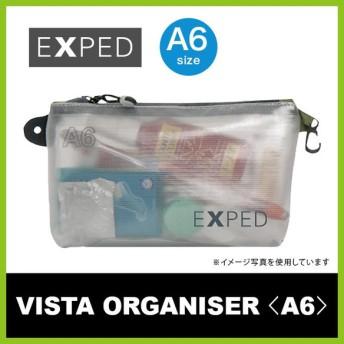 エクスペド ビスタオーガナイザー A6 | 正規品 | EXPED A6 アウトドア キャンプ 登山 サブバッグ バッグ ジップパック ポーチ VI フェス