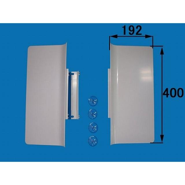 INAX/LIXIL 水まわり部品 シャワースクリーン[BB-AR3] ピアラ化粧台専用品シャワースクリーン トイレ BB-AR3