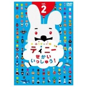 ふうせんいぬティニー せかいいっしゅう! vol.2 【DVD】