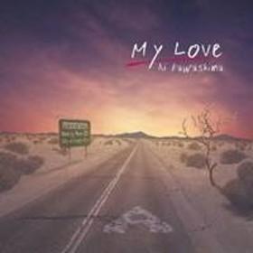 川嶋あい/My Love(初回限定) 【CD】