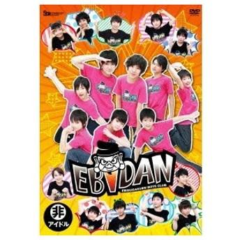 EBiDAN 【DVD】