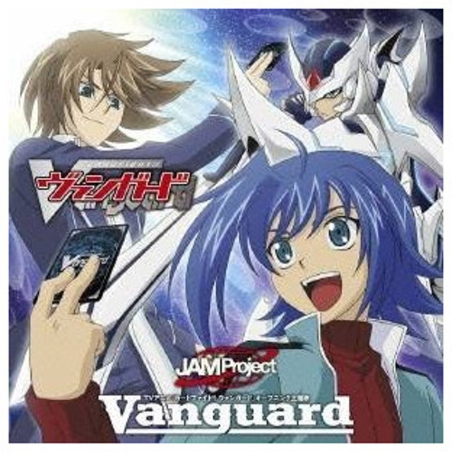 JAM Project/Vanguard 【CD】
