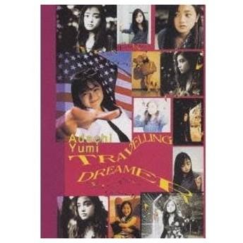 安達祐実 Travelling Dreamer 【DVD】
