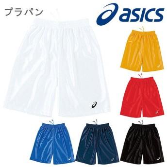 アシックス asics メンズ バスケットボール ブルプラパン XB7474 バスケ 【返品不可】