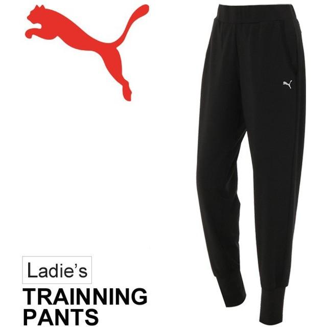 8889ebea6e58d3 トレーニングパンツ レディース/プーマ PUMA ワイルドシング パンツ/ロングパンツ フィットネス ジム ダンス ヨガ
