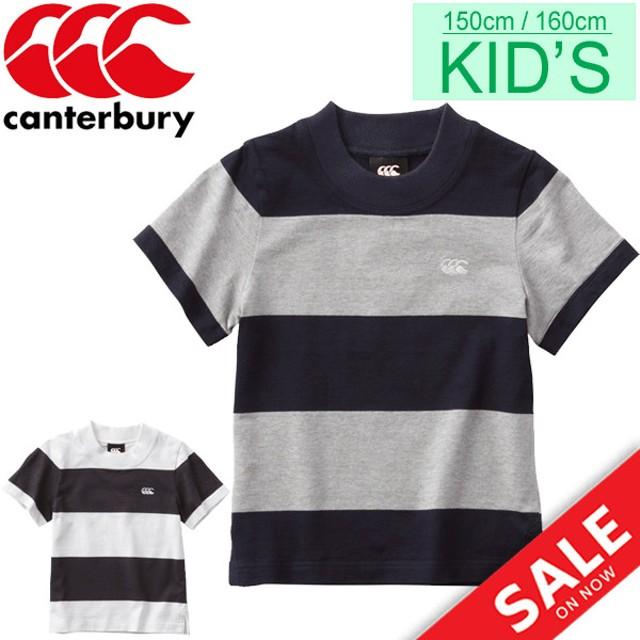 38df13cc088b3b 半袖 Tシャツ ジュニア ボーダー/カンタベリー canterbury 子供服 150cm 160cm キッズ 男の子 女の子 ショート