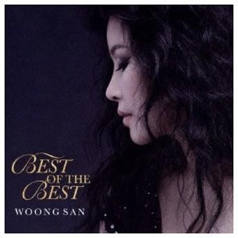 ウンサン/BEST OF THE BEST 【CD】