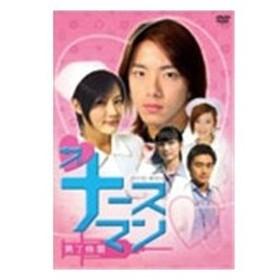 ザ・ナースマン 男丁格爾 DVD-BOX 【DVD】