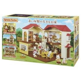 シルバニアファミリー ハ-48 赤い屋根の大きなお家 おもちゃ こども 子供 女の子 人形遊び 3歳