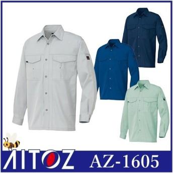 作業服 長袖シャツ AITOZ アイトス 長袖シャツ(厚地) AZ-1605 作業着 通年 秋冬