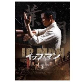 イップ・マン 第一章 葉問 誕生篇 Vol.1 【Blu-ray】