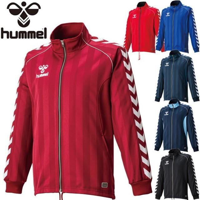 ヒュンメル Hummel メンズ ウォームアップジャケット ジャージジャケット サッカー スポーツウェア 男性 チーム 部活 吸汗速乾/HAP5024【取寄せ】