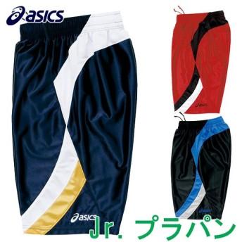 バスケットユニフォーム アシックス【asics】 ジュニア プラクティスウエア Jr.プラパン XB724N