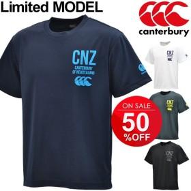 Tシャツ 半袖 メンズ カンタベリー CANTERBURY 限定モデル 半そでシャツ ラグビー ショートスリーブ クルーネック T-SHIRT 男性用 吸汗速乾 [cante17]/RA37497